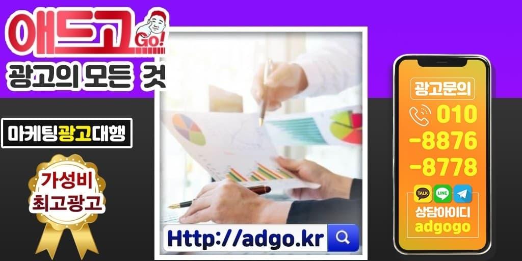 모바일바이럴마케팅